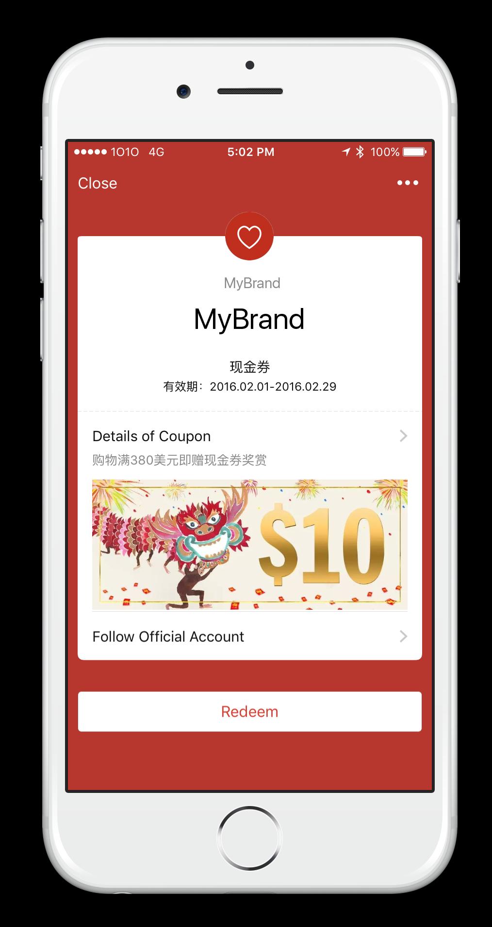 WeChat Wallet MyBrandCNY