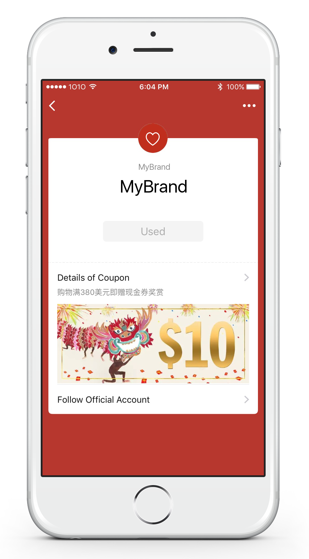 WeChat Wallet MyBrandUsed