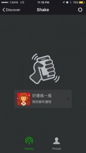 wechat beacon notification