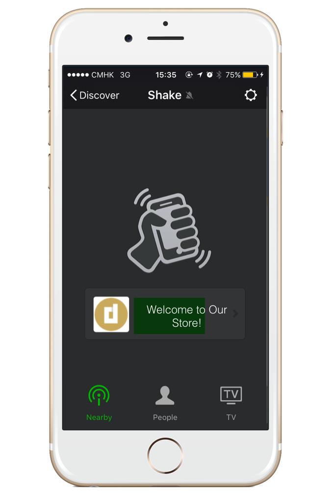 WeChat shake functionality