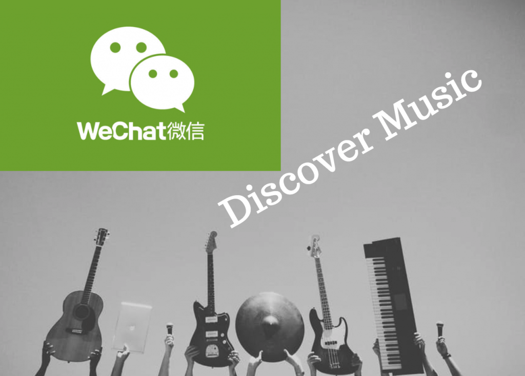 WeChat discover music Shazam